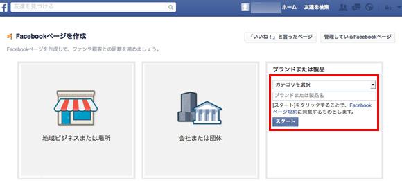 Facebook2-2
