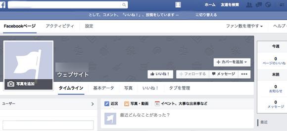 Facebook2-3