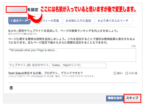 facebook-9