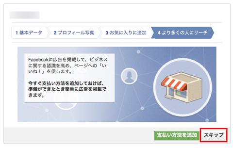 facebook2-4